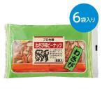 わさび柿ピーナッツ(6袋入)