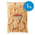 カントリーウェッジ(1kg)※冷凍食品