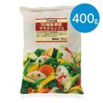 10種類 野菜サラダミックス(400g) ※冷凍食品