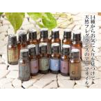 Yahoo!ANiSIE寛ぎのひと時にアジアンな癒しの香りをアロマフレグランスオイル★5種の香り(アラムセンポールALAM ZEMPOL)