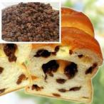 あんじゅの食パン【レーズン食パン】