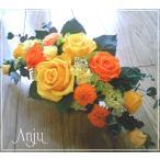 プリザーブドフラワー ギフト アレンジ 彩り 元気のでるビタミン色  華やか お祝い 贈り物 オールプリザーブドフラワー