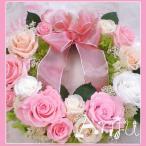 プリザーブドフラワーギフト 薔薇いっぱいの恋するリース お正月 成人式 ご結婚 開店 新築 お誕生日 お祝いに