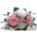 プリザーブドフラワー アレンジ ギフト 心の中にいつまでも ピンク 白 薔薇