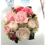 プリザーブドフラワー ギフト ピンク 薔薇 オールラウンド型アレンジメント さわやか かわいい