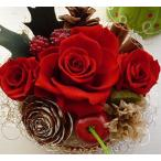 12月限定 プリザーブドフラワーでできた真っ赤な薔薇のクリスマスケーキ 食べないでね!