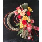 プリザーブドフラワー お正月 しめ縄飾り リース 金運のしめかざり 室内用