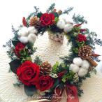 プリザーブドフラワー クリスマスリース 真紅の薔薇と真っ白な綿の実