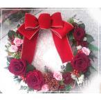 ショッピングリース クリスマスコレクション 大きな大きなワインレッドの薔薇のクリスマスリース
