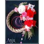 プリザーブドのお正月リース 豪華大きな薔薇のしめ縄飾り しめ縄リース