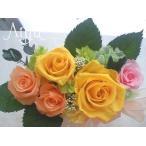 ショッピング薔薇 プリザーブドフラワー ギフト 金運のアレンジ 黄色 薔薇