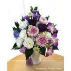 プリザーブドフラワー お供え アレンジ 紫の輪菊 デンファレ