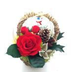 プリザーブドフラワー クリスマス 赤いバラと金の松ぼっくりのかわいいクリスマスのカゴ
