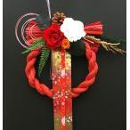 プリザーブドフラワー お正月 しめ縄飾り バラリース 赤いしめ飾り 室内用