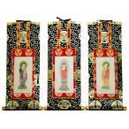 掛軸 仏壇用 浄土宗 30代 総紋 上仕立て