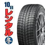 (レンタル 冬タイヤ 10日間) スタッドレス AUDI Q2 年式:H29〜 サイズ:215/60R16