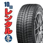 (レンタル ご来店の方 往復送料無料 冬タイヤ 10日間) スタッドレス AUDI Q2 年式:H29〜 サイズ:215/60R16