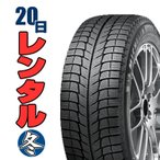 (レンタル 冬タイヤ 20日間) スタッドレス AUDI Q2 年式:H29〜 サイズ:215/60R16