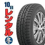 (レンタル 冬タイヤ 往復送料無料 10日間) スタッドレス アイシス 年式:H16〜 サイズ:195/65R15