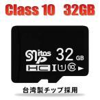 SDカード 32GB MicroSDメモリーカード マイクロ Class10 高速転送 SD 32G 送料無料 MSD-32G