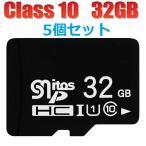 SDカード 32GB 5個セット MicroSDメモリーカード マイクロ SDカード Class10 高速転送 SD 32G 送料無料 msd-32g-5set