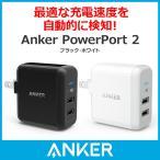 【送料無料】acアダプター usb ac充電器 usb 急速充電 充電