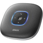 Anker PowerConf 会議用 Bluetooth スピーカーフォン 全指向性 マイク オートゲインコントロール  ノイズリダクション Zoomなど対応  ビデオ会議 【20210328】