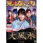 大風水 ノーカット版 7(第13話、第14話) レンタル落ち 中古 DVD  韓国ドラマ チソン チ・ジニ