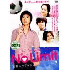 No Limit 地面にヘディング 7(第13話、第14話)【字幕】 レンタル落ち 中古 DVD  韓国ドラマ