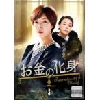 お金の化身 3(第5話、第6話) レンタル落ち 中古 DVD  韓国ドラマ カン・ジファン