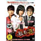 私も花! ノーカット完全版 7(第13話、第14話) レンタル落ち 中古 DVD  韓国ドラマ