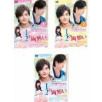 1/2の両想い Spring Love 台湾オリジナル放送版(3BOXセット)1、2、3 DVD 海外ドラマ