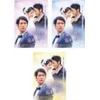 ずっと君を忘れない 台湾オリジナル放送版(3BOXセット)1、2、3 DVD 海外ドラマ