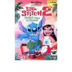 リロ&スティッチ 2 レンタル落ち 中古 DVD  ディズニー