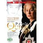 「クィーン レンタル落ち 中古 DVD  アカデミー賞」の画像