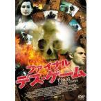 ファイナル デス・ゲーム レンタル落ち 中古 DVD  ホラー