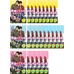 素直に恋して たんぽぽ三姉妹 全25枚 第1話〜第50話 レンタル落ち 全巻セット 中古 DVD  韓国ドラマ