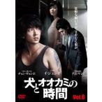 犬とオオカミの時間 8(第15話〜最終話) レンタル落ち 中古 DVD  韓国ドラマ イ・ジュンギ