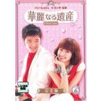 華麗なる遺産 6 完全版 レンタル落ち 中古 DVD  韓国ドラマ イ・スンギ ハン・ヒョジュ