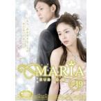 「魔法のiらんどDVD MARIA age19 心涙 レンタル落ち 中古 DVD」の画像