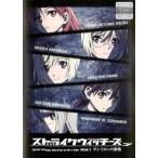 ストライクウィッチーズ Operation Victory Arrow Vol.1 サン・トロンの雷鳴 レンタル落ち 中古 DVD
