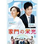家門の栄光 6(第11話〜第12話)【字幕】 レンタル落ち 中古 DVD  韓国ドラマ パク・シフ