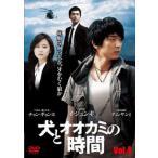犬とオオカミの時間 4 レンタル落ち 中古 DVD  韓国ドラマ イ・ジュンギ