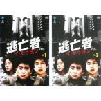 逃亡者 イ・ドゥヨン 全2枚 1、2【字幕】 レンタル落ち セット 中古 DVD  韓国ドラマ
