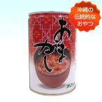 あまがし 沖縄風ぜんざい  缶詰(430g) サンコープ