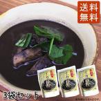 イカスミ汁(イカ墨汁) 500g×3袋セット かつお風味 沖縄料理 4960294700191