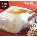 ジーマーミ豆腐(ジーマミー豆腐) 甘辛たれ 6個セット(120g×6) 送料無料 クール便