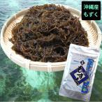 乾燥もずく(10g) 沖縄県産太もずく使用 シャキシャキ食感