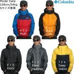 コロンビア ジャケット COLUMBIA マウンテンパーカー メンズ レインウエア WABASH JACKET 送料無料