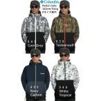 コロンビア ジャケット COLUMBIA マウンテンパーカー メンズ レインウエア ヘイゼンパターンドジャケット 送料無料